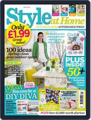Style At Home United Kingdom (Digital) Subscription March 7th, 2013 Issue