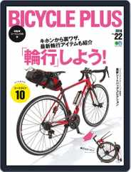 Bicycle Plus バイシクルプラス Magazine (Digital) Subscription January 22nd, 2018 Issue