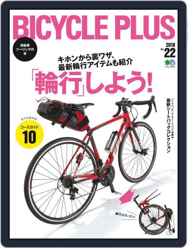 Bicycle Plus バイシクルプラス January 22nd, 2018 Digital Back Issue Cover