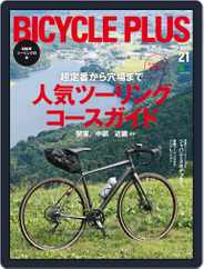 Bicycle Plus バイシクルプラス Magazine (Digital) Subscription October 17th, 2017 Issue