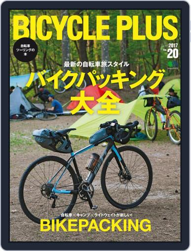 Bicycle Plus バイシクルプラス July 12th, 2017 Digital Back Issue Cover
