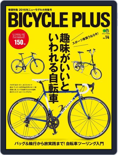 Bicycle Plus バイシクルプラス January 8th, 2016 Digital Back Issue Cover