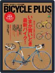 Bicycle Plus バイシクルプラス Magazine (Digital) Subscription January 14th, 2014 Issue