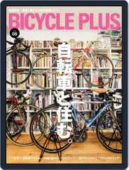 Bicycle Plus バイシクルプラス Magazine (Digital) Subscription February 25th, 2013 Issue