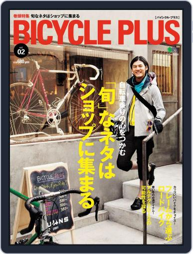 Bicycle Plus バイシクルプラス January 9th, 2013 Digital Back Issue Cover