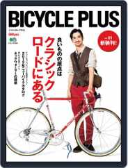 Bicycle Plus バイシクルプラス Magazine (Digital) Subscription January 8th, 2013 Issue