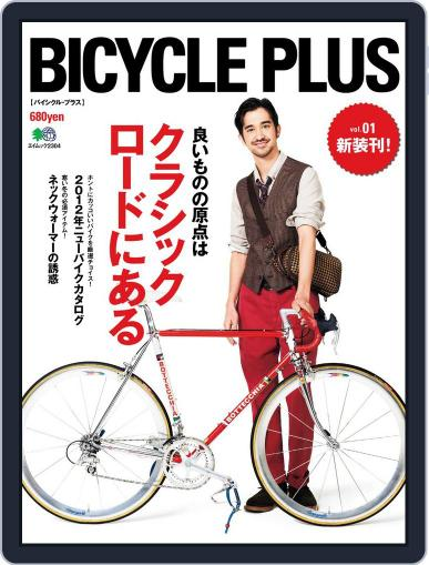 Bicycle Plus バイシクルプラス January 8th, 2013 Digital Back Issue Cover
