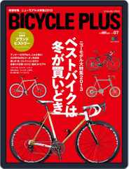 Bicycle Plus バイシクルプラス Magazine (Digital) Subscription January 7th, 2013 Issue