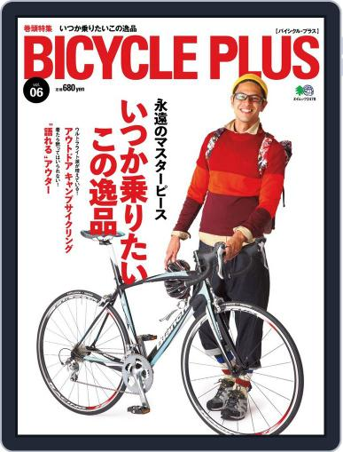 Bicycle Plus バイシクルプラス November 15th, 2012 Digital Back Issue Cover