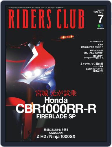 Riders Club ライダースクラブ (Digital) May 27th, 2020 Issue Cover