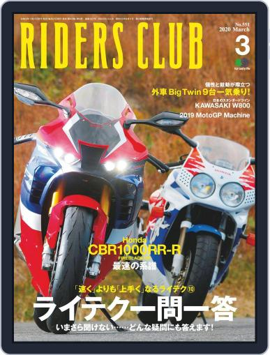 Riders Club ライダースクラブ (Digital) January 27th, 2020 Issue Cover