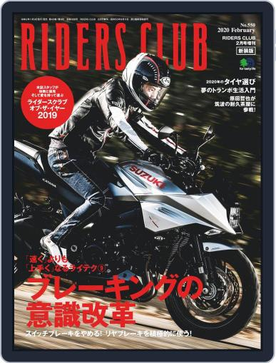 Riders Club ライダースクラブ (Digital) January 1st, 2020 Issue Cover