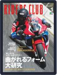 Riders Club ライダースクラブ (Digital) Subscription December 2nd, 2019 Issue