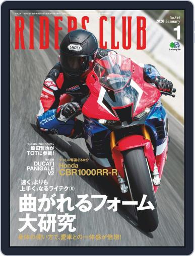 Riders Club ライダースクラブ (Digital) December 2nd, 2019 Issue Cover