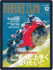 Riders Club ライダースクラブ (Digital) Subscription October 31st, 2019 Issue