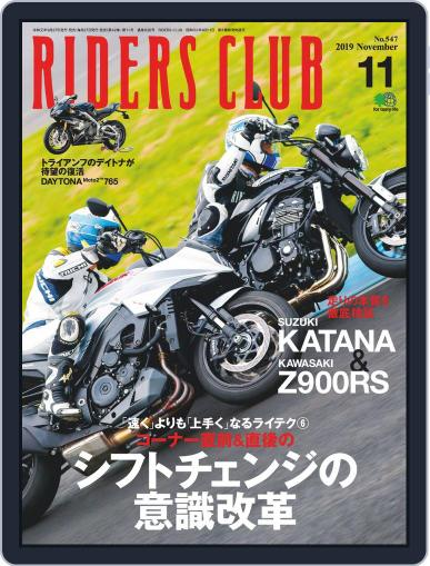 Riders Club ライダースクラブ (Digital) October 2nd, 2019 Issue Cover
