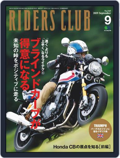 Riders Club ライダースクラブ (Digital) August 1st, 2019 Issue Cover