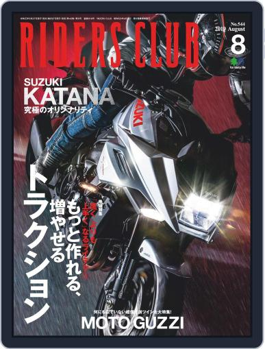 Riders Club ライダースクラブ (Digital) July 2nd, 2019 Issue Cover