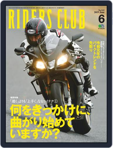 Riders Club ライダースクラブ (Digital) May 2nd, 2019 Issue Cover