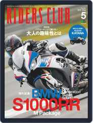 Riders Club ライダースクラブ (Digital) Subscription April 1st, 2019 Issue