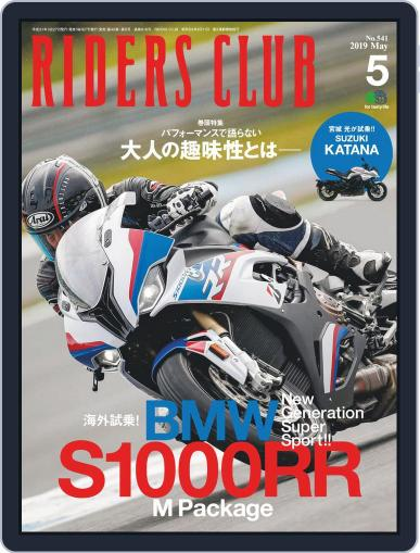 Riders Club ライダースクラブ (Digital) April 1st, 2019 Issue Cover