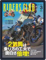 Riders Club ライダースクラブ (Digital) Subscription January 31st, 2019 Issue