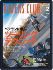 Riders Club ライダースクラブ (Digital) Subscription January 1st, 2019 Issue