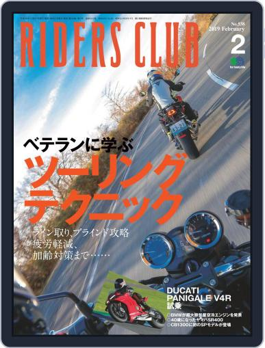 Riders Club ライダースクラブ (Digital) January 1st, 2019 Issue Cover
