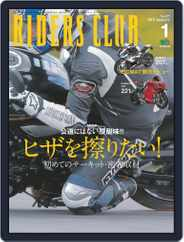 Riders Club ライダースクラブ (Digital) Subscription November 29th, 2018 Issue