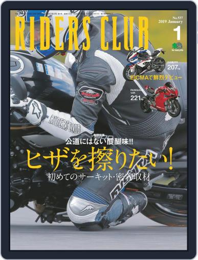 Riders Club ライダースクラブ (Digital) November 29th, 2018 Issue Cover