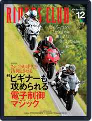 Riders Club ライダースクラブ (Digital) Subscription November 1st, 2018 Issue
