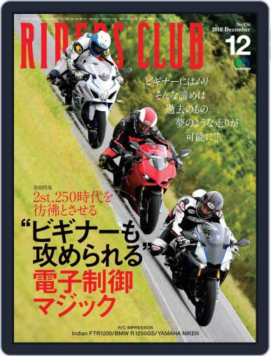 Riders Club ライダースクラブ (Digital) November 1st, 2018 Issue Cover
