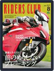 Riders Club ライダースクラブ (Digital) Subscription July 2nd, 2018 Issue