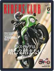 Riders Club ライダースクラブ (Digital) Subscription May 2nd, 2018 Issue