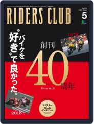 Riders Club ライダースクラブ (Digital) Subscription March 30th, 2018 Issue