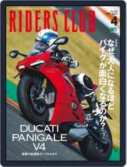 Riders Club ライダースクラブ (Digital) Subscription March 2nd, 2018 Issue