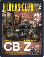 Riders Club ライダースクラブ (Digital) Subscription January 11th, 2018 Issue