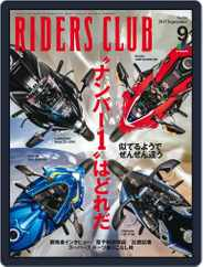 Riders Club ライダースクラブ (Digital) Subscription July 30th, 2017 Issue