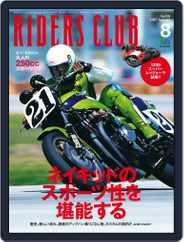 Riders Club ライダースクラブ (Digital) Subscription July 1st, 2017 Issue