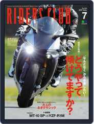 Riders Club ライダースクラブ (Digital) Subscription June 1st, 2017 Issue