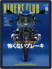 Riders Club ライダースクラブ (Digital) Subscription April 30th, 2017 Issue