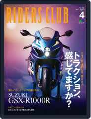 Riders Club ライダースクラブ (Digital) Subscription March 1st, 2017 Issue