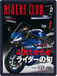 Riders Club ライダースクラブ (Digital) Subscription January 18th, 2017 Issue