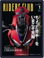 Riders Club ライダースクラブ (Digital) Subscription November 28th, 2016 Issue
