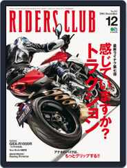 Riders Club ライダースクラブ (Digital) Subscription October 27th, 2016 Issue