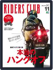 Riders Club ライダースクラブ (Digital) Subscription September 28th, 2016 Issue