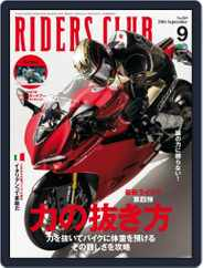Riders Club ライダースクラブ (Digital) Subscription July 28th, 2016 Issue