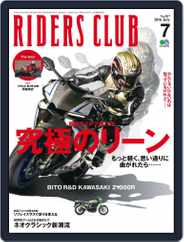 Riders Club ライダースクラブ (Digital) Subscription May 30th, 2016 Issue