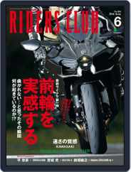 Riders Club ライダースクラブ (Digital) Subscription May 1st, 2016 Issue