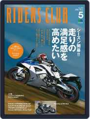 Riders Club ライダースクラブ (Digital) Subscription March 30th, 2016 Issue